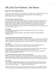 Scholarly Essay Examples Mla Citation Quotes From Internet