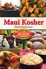 kosher cookbook kosher cookbook store kehotonline