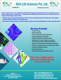 dissertation topics in biotechnology dhiti life sciences pvt ltd linkedin dhiti life sciences pvt ltd