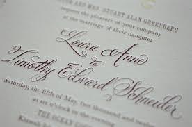 wedding invitation return address template best template collection