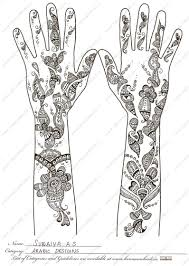 arabic hand designs a s suraiya henna mehndi designs