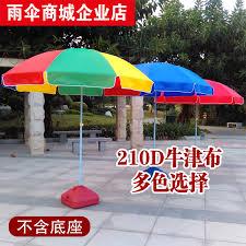 large outdoor umbrella stall parasol umbrellas customized print