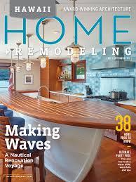 Home Renovation Magazines Condo Renovation Tips Hawaii Home Remodeling