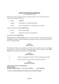 surat perjanjian kontrak baja ringan documents