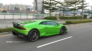 Lamborghini Huracan Dmc - dmc new lamborghini huracan affari modified autos world blog