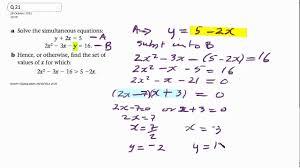 q21 quadratic simultaneous equation and inequality mp4