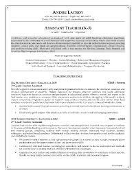 Sample First Year Teacher Resume by Example Of A Teacher Resume Best Free Resume Collection