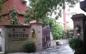 大门 picture of red wall garden hotel beijing tripadvisor