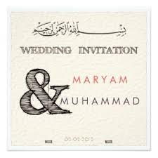 nikkah invitation nikkah invitations announcements zazzle