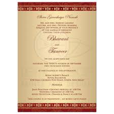 Invitation Card Samples Indian Wedding Invitation Cards Indian Wedding Invitation Cards