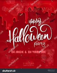 vector halloween party poster hand lettering stock vector