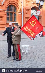 Joseph Stalin Flag Joseph Stalin In Moscow Stock Photos U0026 Joseph Stalin In Moscow