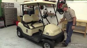 how to remove body on club car precedent golf cart part 1 youtube