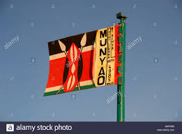 Flag Of Kenya Kenyan National Flag At Mountain Summit Point Lenana 4985 M