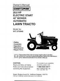 craftsman 917 270940 tractor clutch