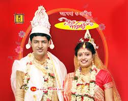 Wedding Album Online Online Wedding Album Annyesha Pradip