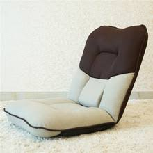Kotatsu Chair Japanese Floor Chair Promotion Shop For Promotional Japanese Floor