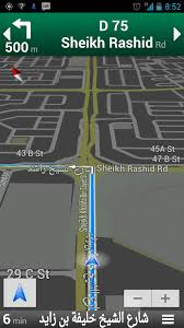 Google Maps Navigation Android How Can I Make The Google Map Only Show Main Roads And