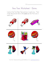 new year stuff artistic new year themes festival collections