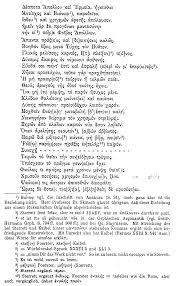 a greek alphabet oracle