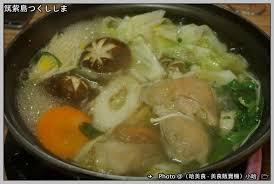 la chambre d 馗oute magritte 日式 台北 中山 水炊き筑紫島つくししま 九州福岡雞肉鍋 吉林路