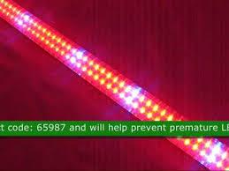 12v dc led grow lights 78945 led tube grow light 24 inch 12 volt dc youtube