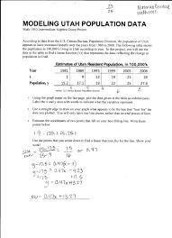 Mcse Resume Sample by Mcse Engineer Resume Sample 11 Amazing It Resume Examples
