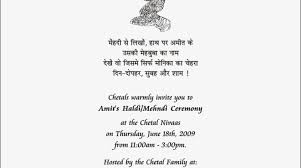 mehndi invitation wording beautiful wedding invitation wording in wedding invitation