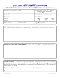 performance appraisal templates form a to z monthly 42587126 png