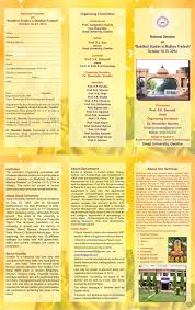 Junior Cert Science Coursework B Booklet 2012