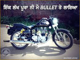 modified bullet bullet pictures images graphics and comments