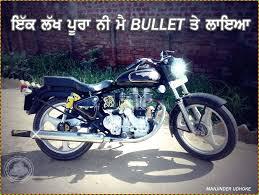 velly jatt written in punjabi images of punjabi bullet bike wallpaper sc
