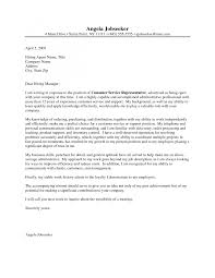 nanny cover letter no experience gallery cover letter sample