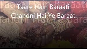 download mp3 instrumental barat taare hain baraati instrumental by rohtas youtube
