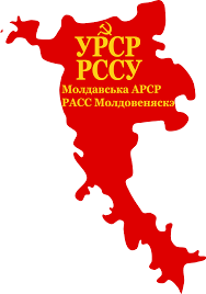 Pcc Map File Flag Map Of Moldavian Assr 1924 1940 Svg Wikimedia Commons