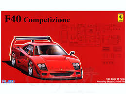 f40 parts 1 24 f40 competizione w photo etched parts by fujimi