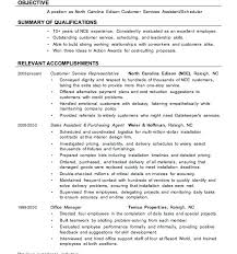 Build A Great Resume How To Build A Strong Resume Download Building A Great Resume