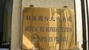 bureau de repr駸entation de taipei en in da city to the bureau de la représentation de taipei en