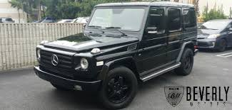 mercedes g class all black g class for sale g63 amg brabus g550 g65