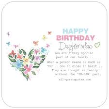 free birthday cards for daughter in law on facebook