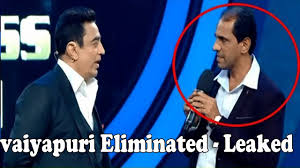 vaiyapuri eliminated from bigg boss today elimi with loop