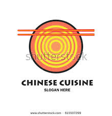 slogan cuisine restaurant food logo text เวกเตอร สต อก 615507299