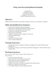 Inexperienced Resume Template by Entry Level Resume Templates Entry Level Resume Template