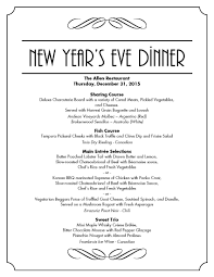 New Year S Eve Dinner Ideas New Years Eve Dinner At The Allen Restaurant The Metropolitan