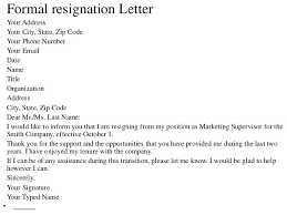 resignation letter format with one month notice letter format 2017