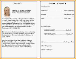 funeral program format printable funeral programs simple funeral
