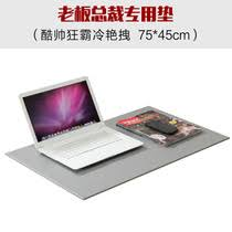 the writing pad from the best taobao agent yoycart com