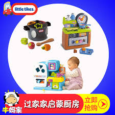 Little Tikes Childrens Kitchen by China Children Safety Kitchen China Children Safety Kitchen