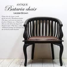 Balinese Dining Table Begin Rakuten Global Market Asian Furniture Bali Furniture