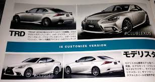 lexus isf trd trd japan u0026 modellista to release third generation lexus is body